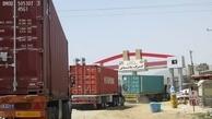 ۵۱/۸ میلیون دلار کالا از خراسان شمالی صادر شد
