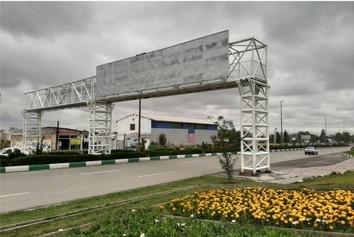 نمایی از یک پل عابر پیاده منحصر به فرد