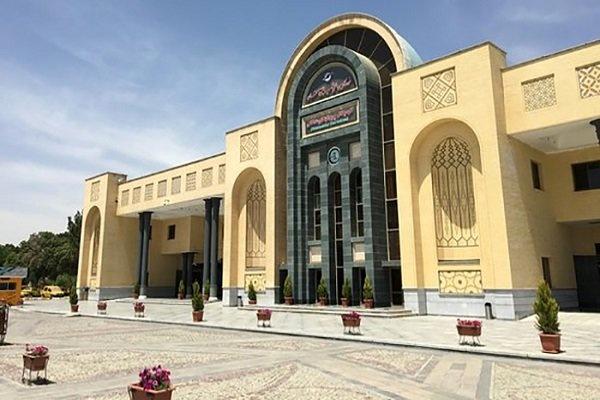 آگهی فراخوان مناقصه پروژه مرمت و بهسازی و محوطهسازی فرودگاه اصفهان
