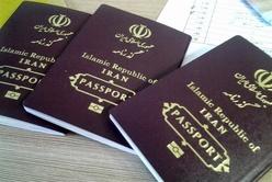 اعتبار گذرنامه ایرانی 3 پله سقوط کرد/ پاسپورت ایرانی در رده 98 جهان