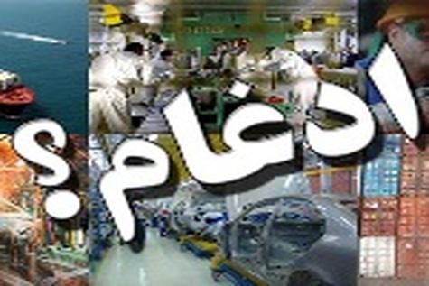 ◄ لزوم تشکیل وزارت حمل و نقل