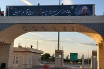 ورود زوار به مرز مهران به هر شکلی ممنوع است