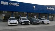 تعویق دوباره پیشفروش محصولات ایرانخودرو