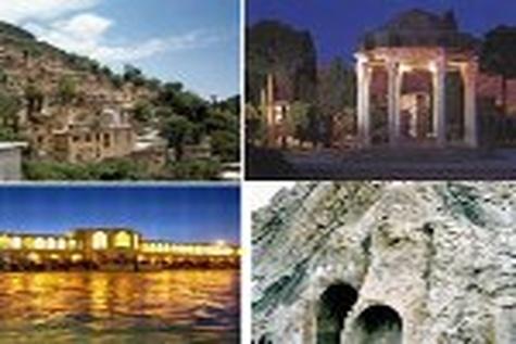 استانداردهای گردشگری در ایران باید ارتقاء یابد