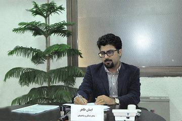 مسکن مهر اصفهان در دهه فجر افتتاح می شود