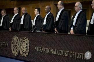 لحظه اعلام رای دیوان لاهه به نفع ایران