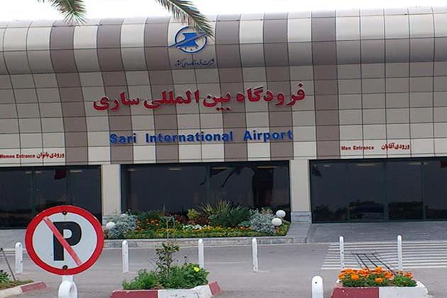 ضرورت برقراری پروازهای بینالمللی در فرودگاه ساری
