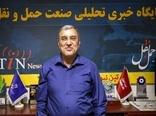 شهر فرودگاهی امام در گذر تاریخ/قسمت چهل و هفتم