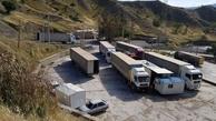 تردد کامیونها در مرز نوردوز- مغری به وضعیت عادی بازگشت