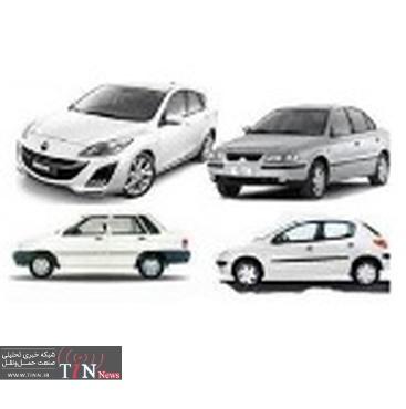 ◄ احتمال بازگشت قیمت خودرو به سال ۹۲ / تعیین تکلیف قیمت خودرو بعد از تعطیلات مجلس