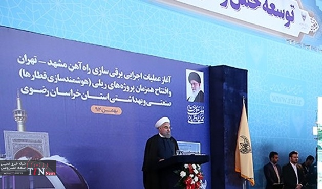 President launches Tehran - Mashhad electrification project
