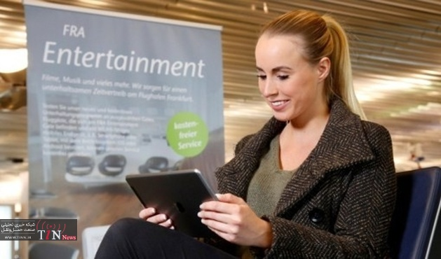 Fraport trials free entertainment service for passengers at Frankfurt Airport