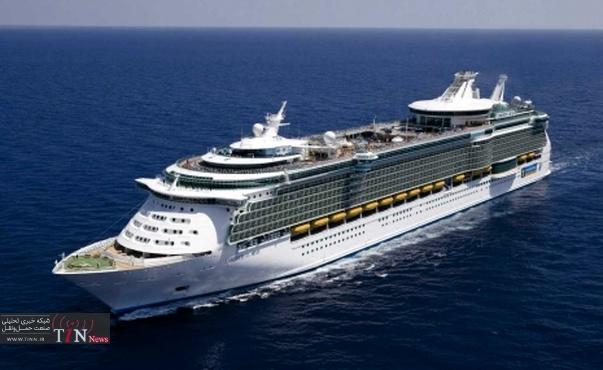 ورود نخستین کشتی کروز به ایران