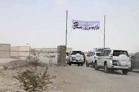 مرز ریمدان با حضور وزیر راه و شهرسازی راه اندازی می شود