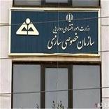قرار جلب به دادرسی رئیس سازمان خصوصیسازی صادر شد