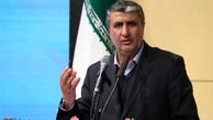 رفع موانع توسعه فرودگاه اصفهان