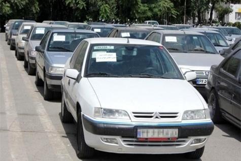 قیمت خودرو / ۸ آذر