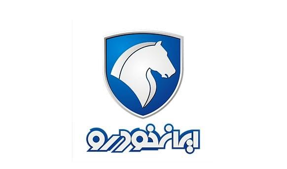 اسامی برندگان قرعه کشی پیش فروش ایران خودرو اعلام شد