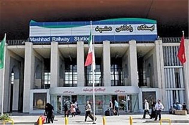 کاهش تردد قطارهای مسافربری به مشهد هنوز ابلاغ نشده است