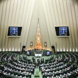 پایان جلسه نوبت صبح مجلس برای بررسی صلاحیت وزرای پیشنهادی