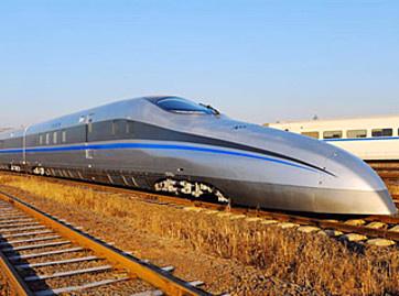 University alliance to promote high speed rail