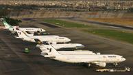 آخر هفته داغ تابستانی: قیمت بلیت هواپیما نجومی شد
