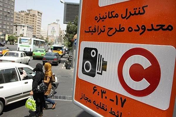 ۳.۵ میلیون تردد غیرمجاز در محدوده طرح ترافیک