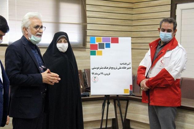 دبیرخانه ملی ترویج فرهنگ بشر دوستی در قزوین افتتاح شد