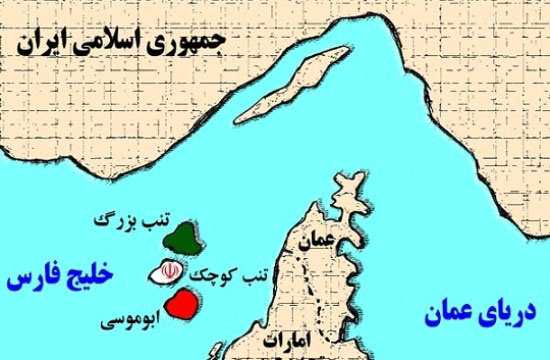 سه دهه کشمکش بر سر سه جزیره