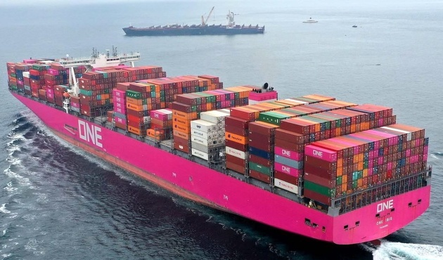 Container ship loses nearly 2,000 cargo carriers in Pacific storm
