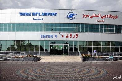 صدور سند تکبرگ مالکیت برای فرودگاه تبریز