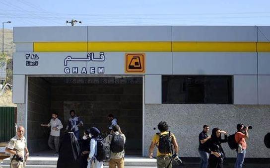 افتتاح ورودی غربی ایستگاه مترو قائم