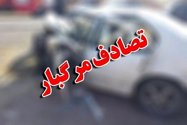 تصادف مرگبار در کرمانشاه