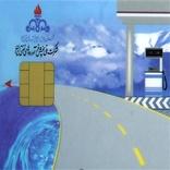 خادمی: بنزین با فعال شدن کارت سوخت
