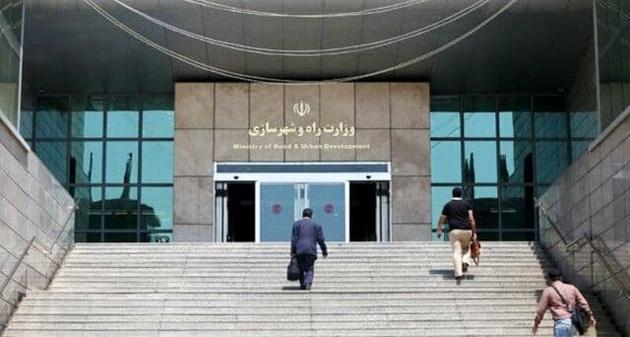 نام چند کاندیدای احتمالی ریاست مرکز ارتباطات وزارت راه و شهرسازی