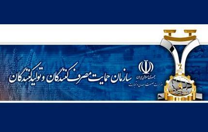 مهلت سازمان حمایت به گیرندگان دلار دولتی