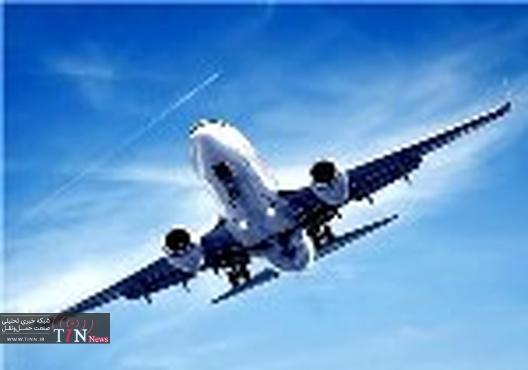 دیدار روسای سازمان هواپیمایی کشوری ایران و پرتغال درخصوص همکاری های حمل و نقل هوایی