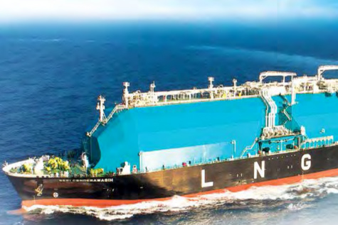 LNG shipping charter rates rise on firm spot demand, limited availability