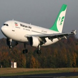 سازمان هواپیمایی آلمان مجوز پروازهای ماهان را لغو کرد