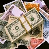 قیمت ارز در صرافی ملی امروز ۹۸/۰۳/۲۷