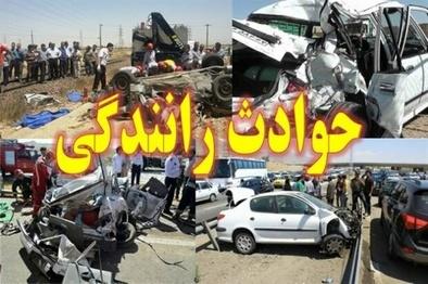 اختصاص رتبه نخست کاهش تصادفات فوتی به سیستان و بلوچستان