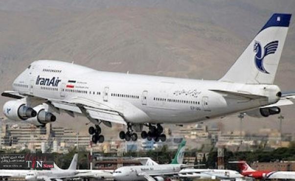 افزایش پروازهای فرودگاه سنندج / گردشگری مهمترین ظرفیت کردستان است