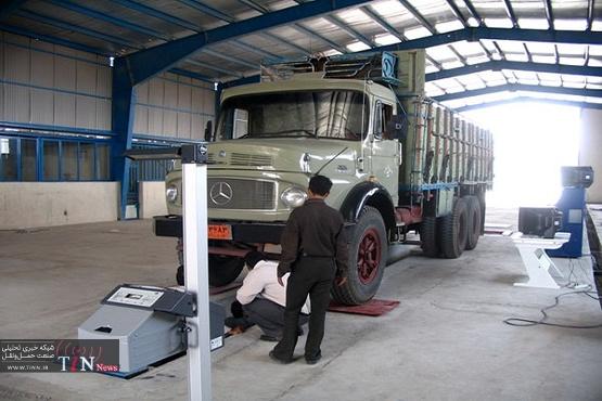 افزایش سطح کیفی آزمونهای معاینه فنی خودروهای سنگین