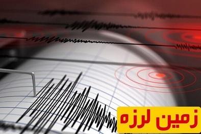 وقوع زلزله در دریای خزر