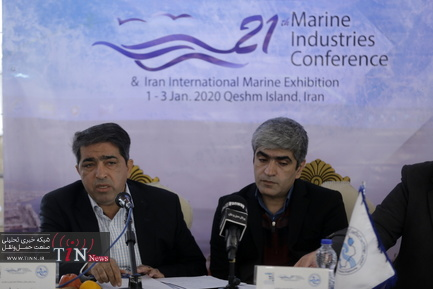 نشست خبری بیست و یکمین همایش و نمایشگاه صنایع دریایی و دریانوردی