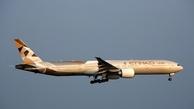 Etihad Airways, EgyptAir to expand codeshare