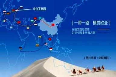 نقش شریک تجاری چین را ایفا کنیم نه دنبالهروی بیچون و چرا