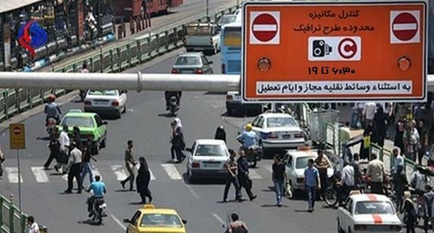 اجرای طرح ترافیک در روزهای پنجشنبه طبق روال گذشته
