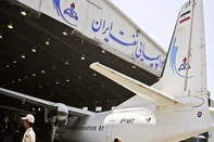 هواپیمایی «نفت» جهت فروش تغییر نام داد