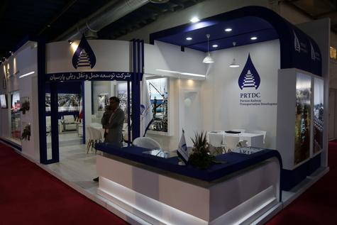 غرفه شرکت توسعه حمل و نقل ریلی پارسیان در نمایشگاه ریلی